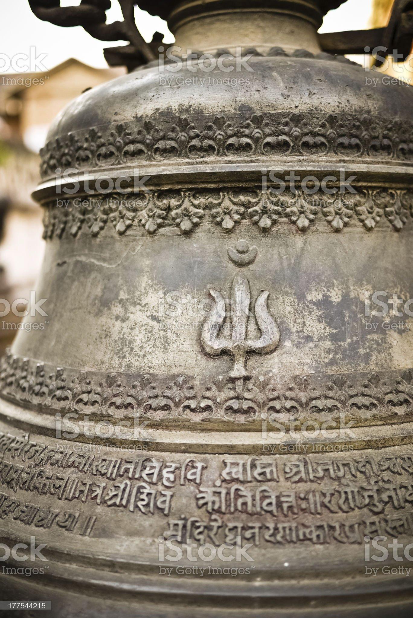 Shiva Bell royalty-free stock photo