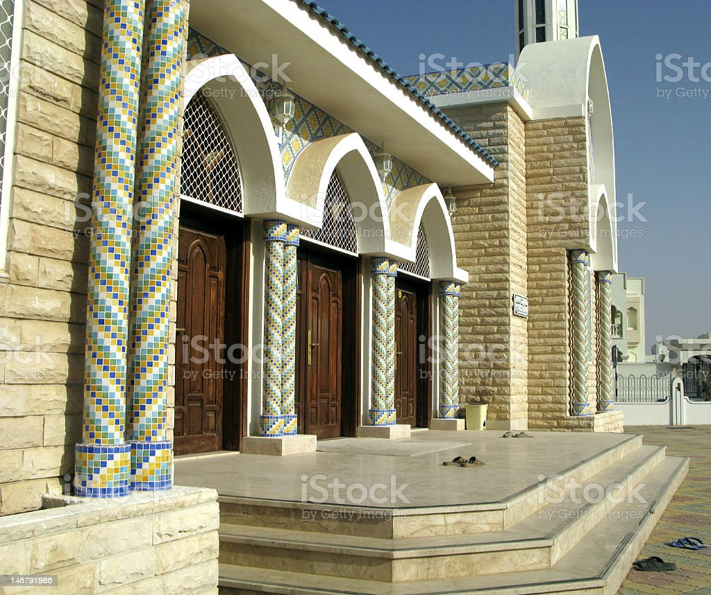 Shoes Outside Mosque royalty-free stock photo