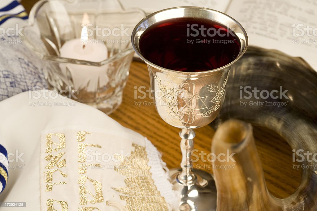 Shofar series royalty-free stock photo