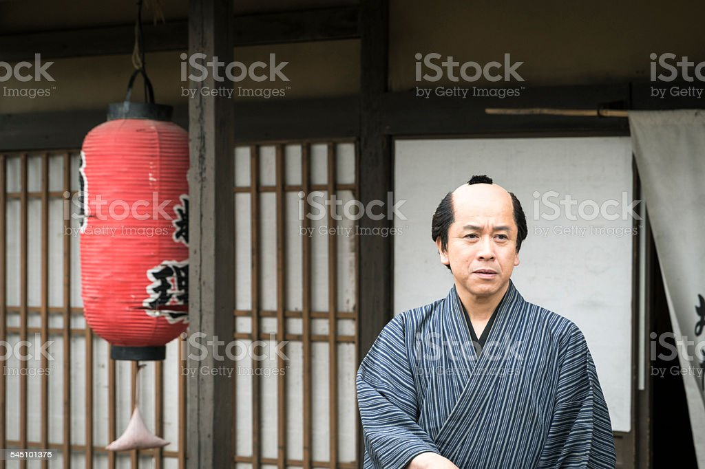 Shonin: the traditional style of Japanese businessman stock photo