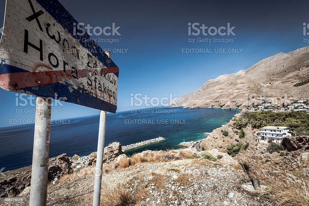 Shoot through road sign stock photo
