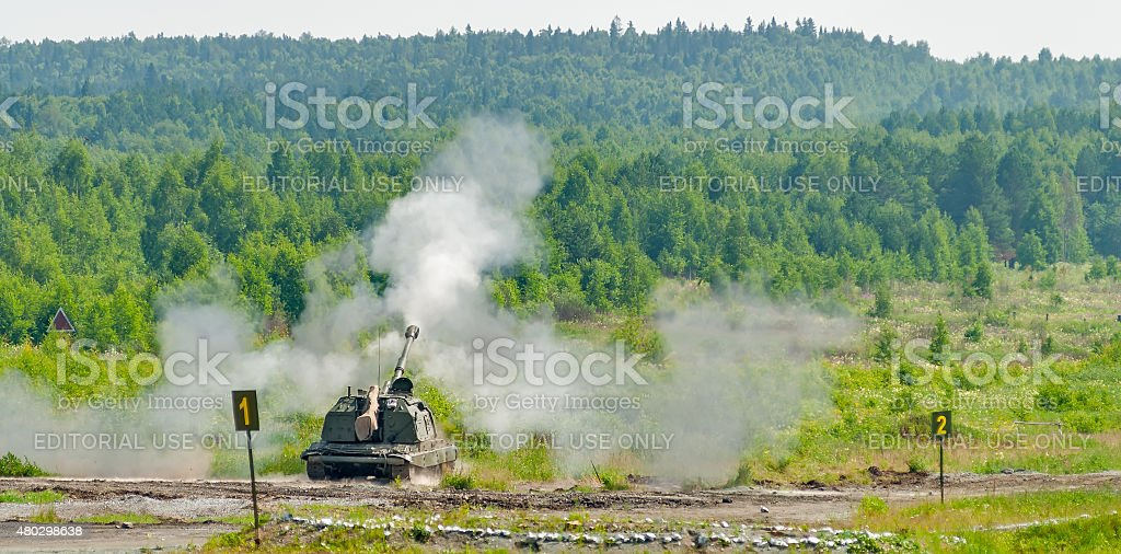 Shooting of 152 mm howitzer 2S19 Msta-S. Russia stock photo
