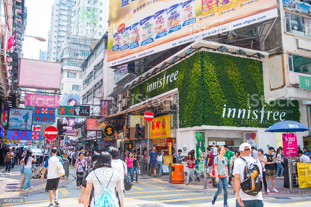 Shop and store in business zone at Mongkok stock photo