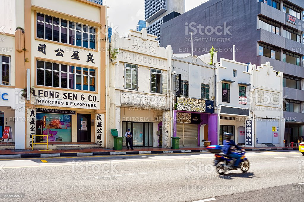 Shop houses in Clarke Quay in Singapore stock photo