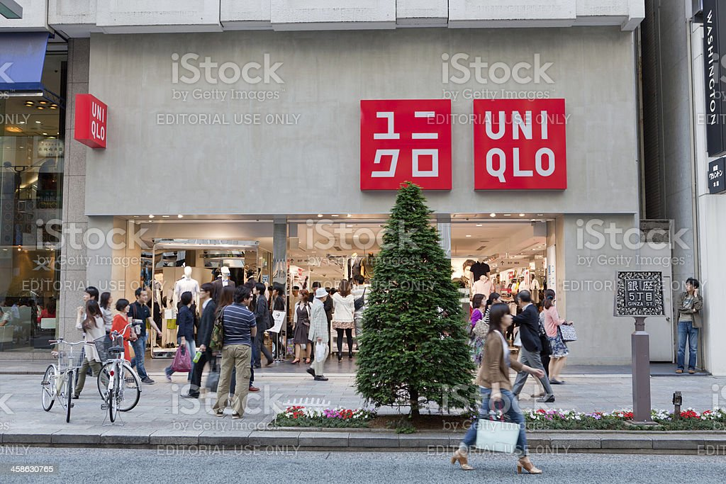 UNIQLO shop in Tokyo, Japan royalty-free stock photo