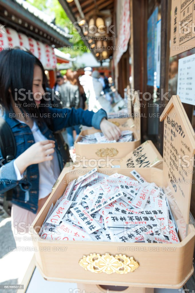 Shop inside Shinto shrine and Buddhist temple in Japan selling Omikuji or strips of paper with fortunes for visitors stock photo