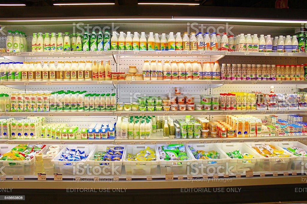 shop of dairy products in Chernihiv, Ukraine stock photo