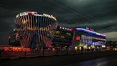 Shopping and entertainment center 'MegaGrinn', Belgorod