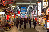 Shopping arcade in Dotonbori district in Osaka, Japan