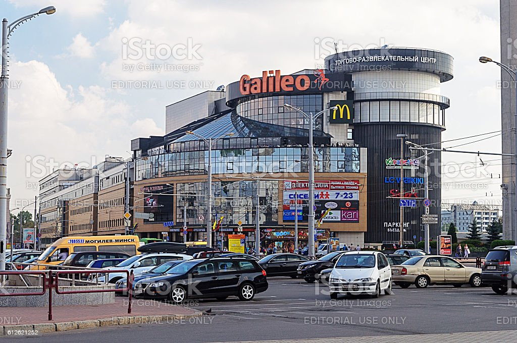 Shopping center Galileo in Minsk stock photo