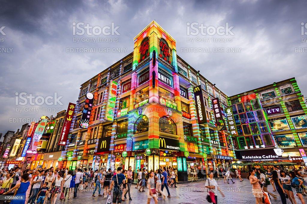Shopping District in Guangzhou China stock photo