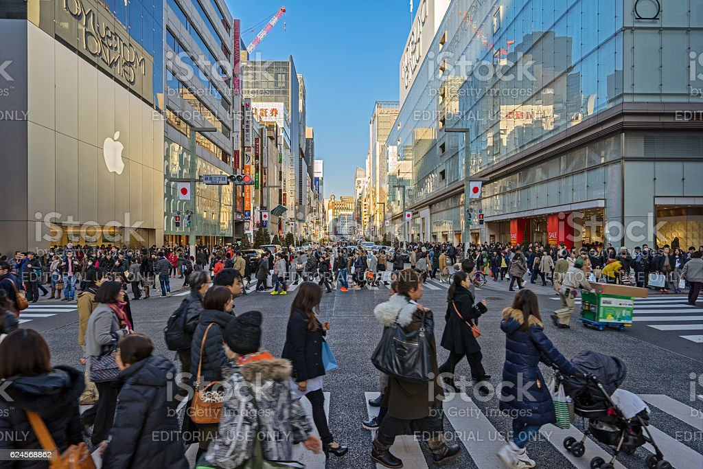Shopping Ginza district in Tokyo with the famous Chuo Dori stock photo
