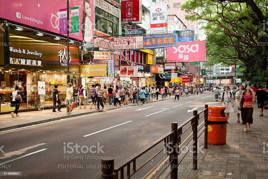 Shopping in Hong Kong stock photo