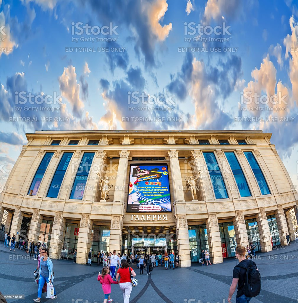 shopping mall 'Galeria' in St. Petersburg, Russia. stock photo