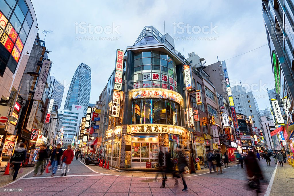 Shopping street in Nishi Shinjuku, Tokyo stock photo