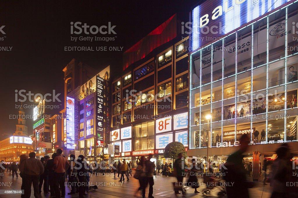 Shopping Street in Shanghai royalty-free stock photo