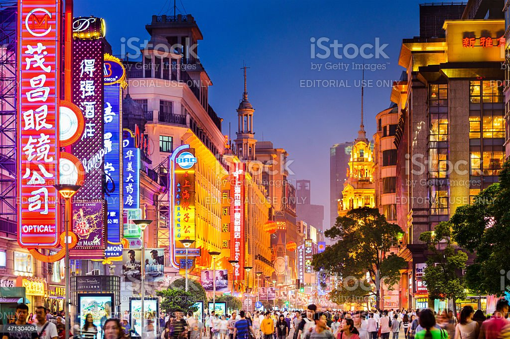 Shoppping Street in Shanghai stock photo