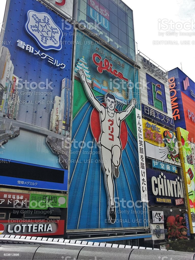 Shops and signs in Namba, Osaka, Japan stock photo