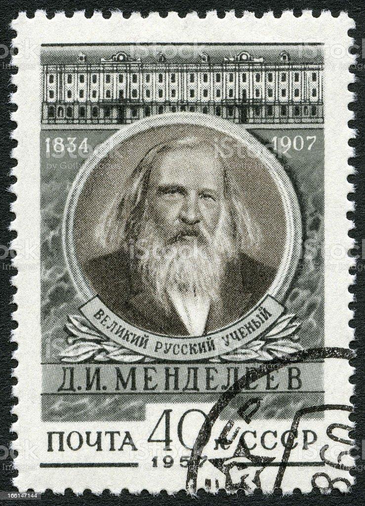 USSR 1957 shows Dmitri I. Mendeleev (1834-1907), chemist stock photo