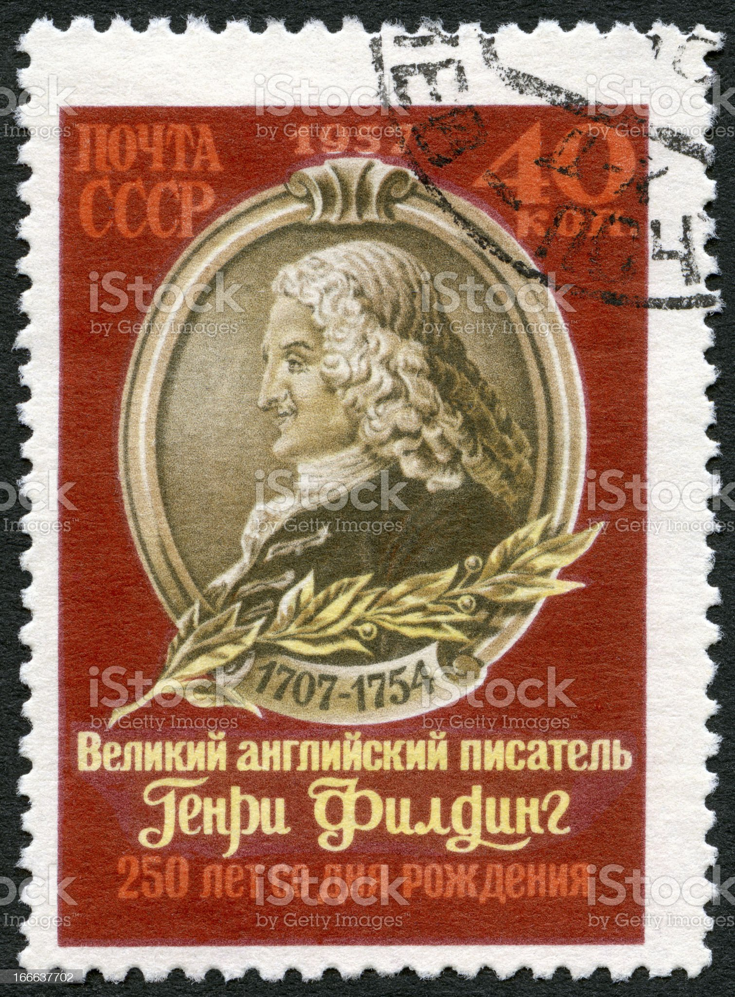 USSR 1957 shows Henry Fielding (1707-1754) royalty-free stock photo