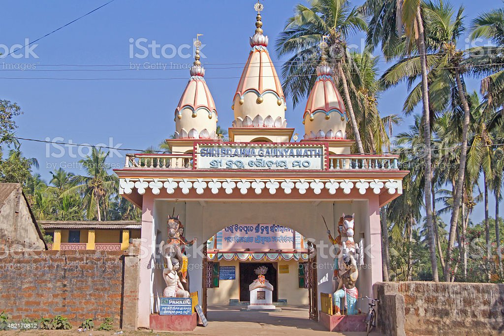 Shri Brahma Gaudiya Math temple stock photo