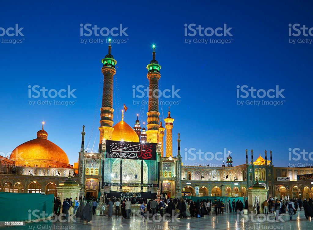 Shrine of Fatima Almasomh in Qom, Iran stock photo