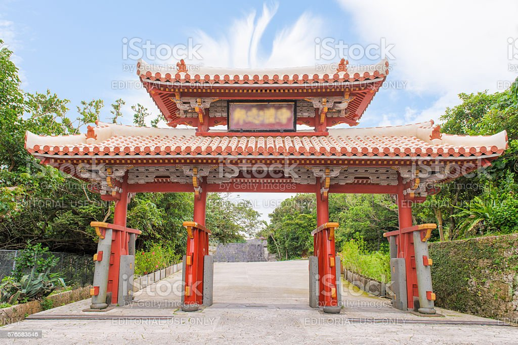 Shureimon gate of the Shuri stock photo