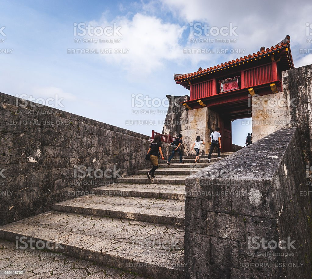 'Shuri Castle', Okinawa stock photo