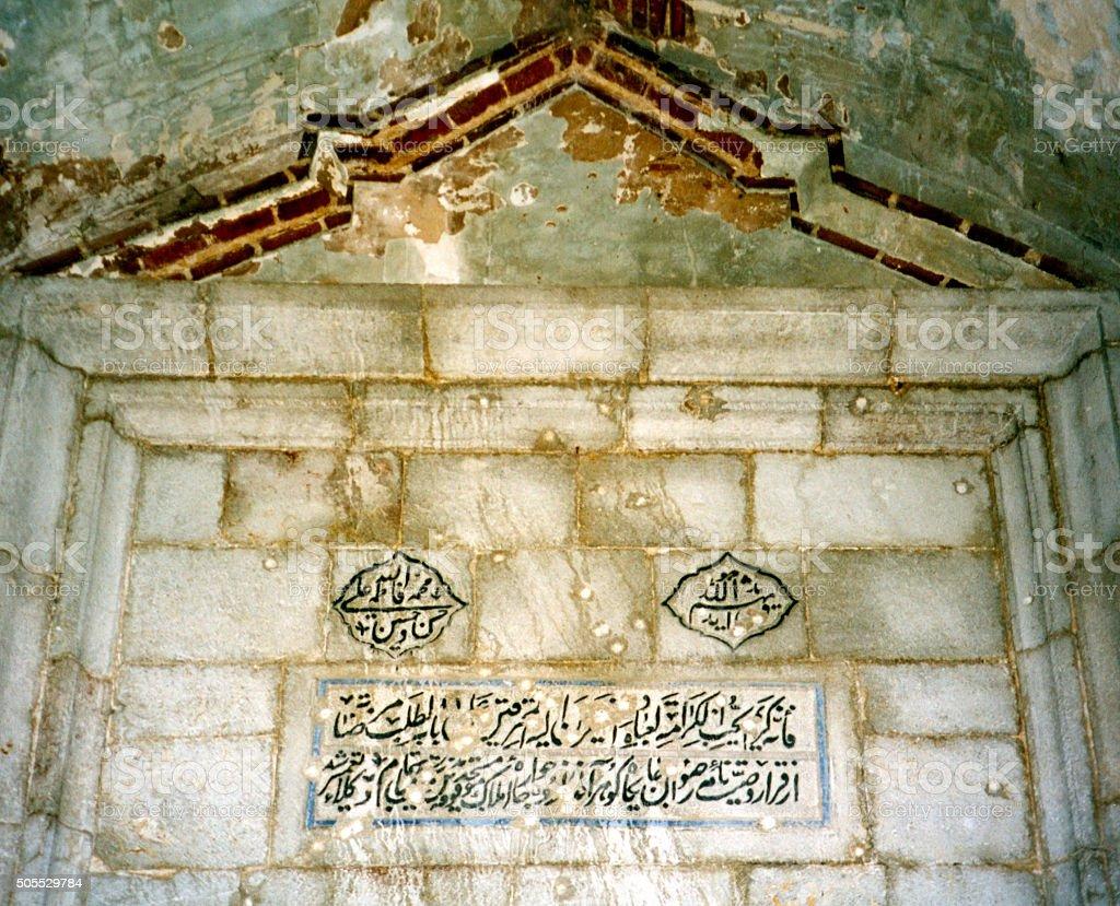 Shusha's main Mosque, Nagorno Karabakh stock photo