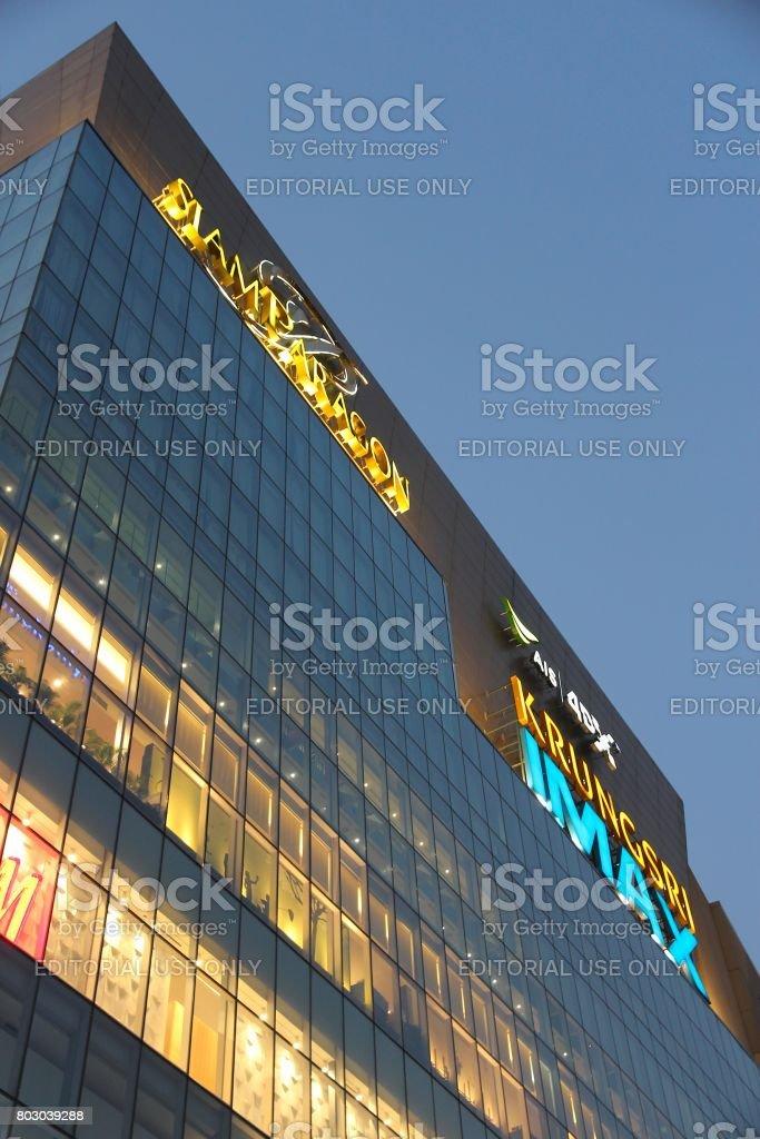 Siam Paragon Bangkok stock photo