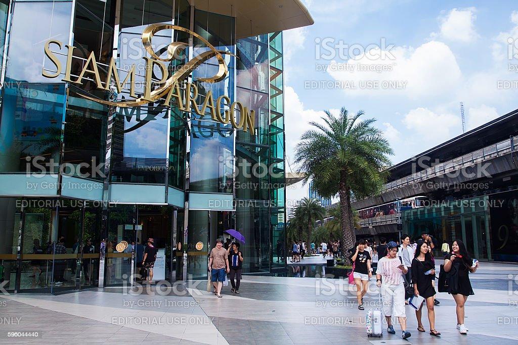 Siam Paragon Shopping mall stock photo