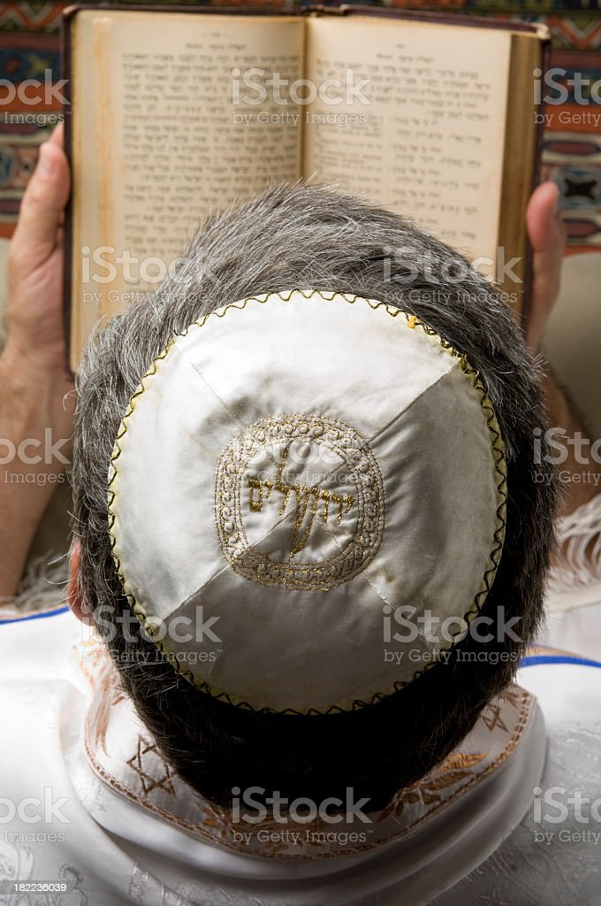 Siddur, book of prayers, Jewish tradition stock photo