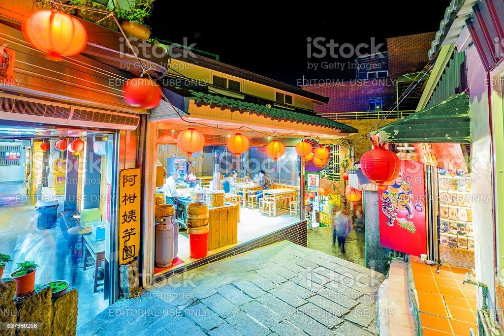 Side street in Jiufen town stock photo