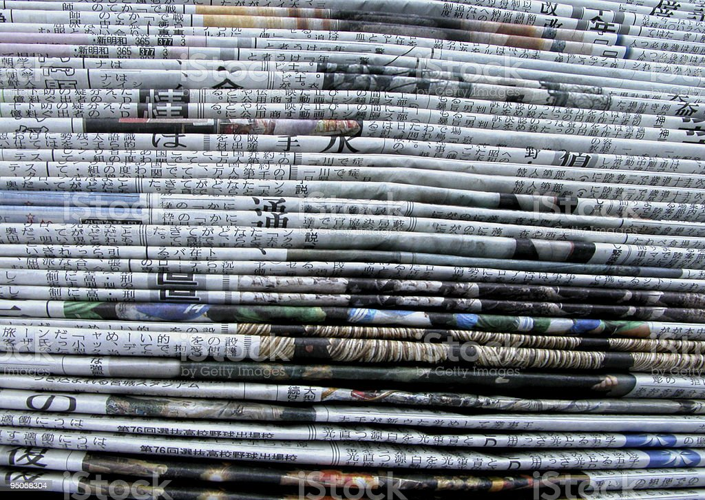side view of stacks of Asian newspapers stock photo
