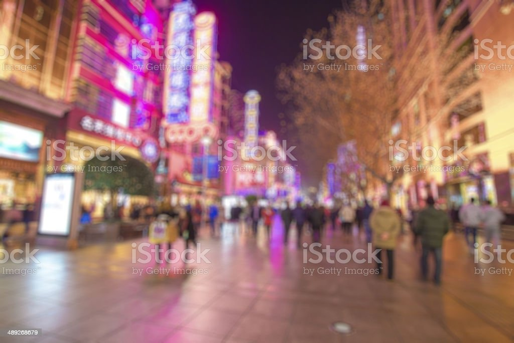 Sidewalk At Night, Defocused stock photo