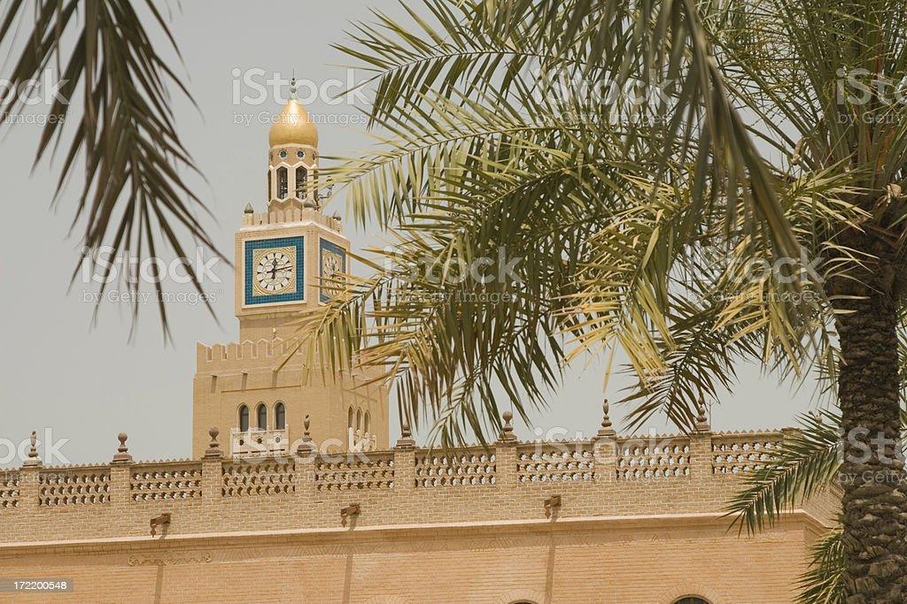 Sief Palace, Kuwait city royalty-free stock photo