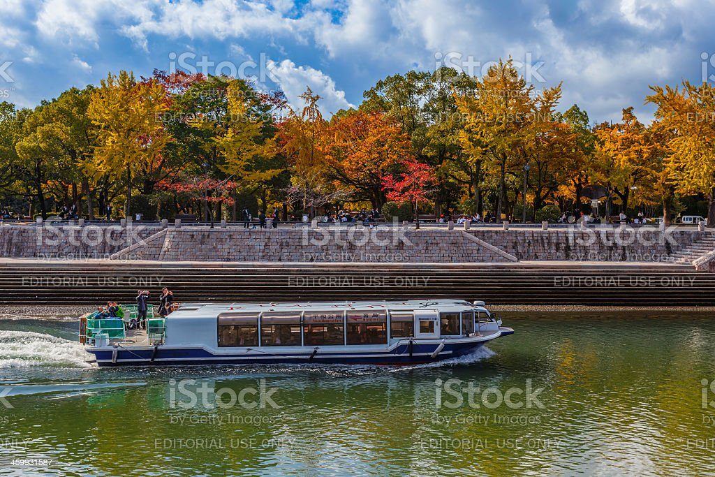 Sight seeing boat from Peace Memorial Park to Miyajima island stock photo