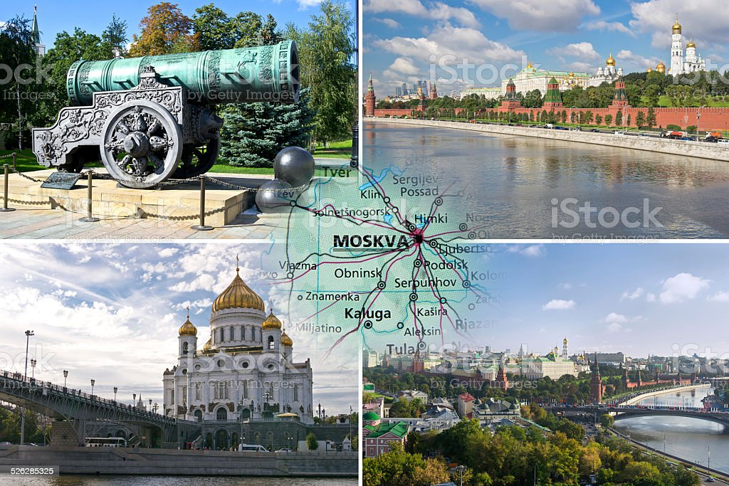 Sightseeings of Moscow stock photo