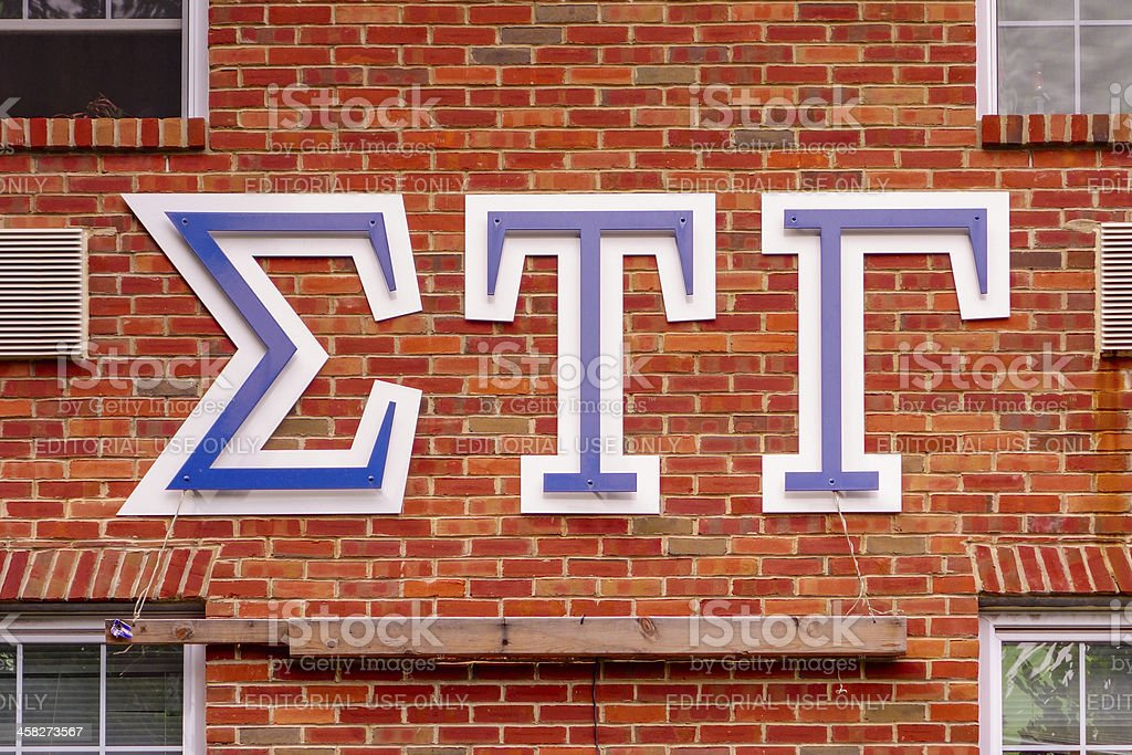 Sigma Tau Gamma Fraternity Sign stock photo