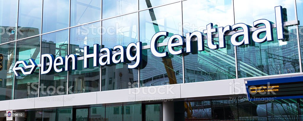 Sign at facade of central station in Hague, close-up stock photo