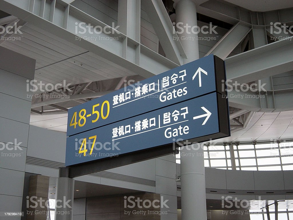 Sign at Seoul Airport stock photo