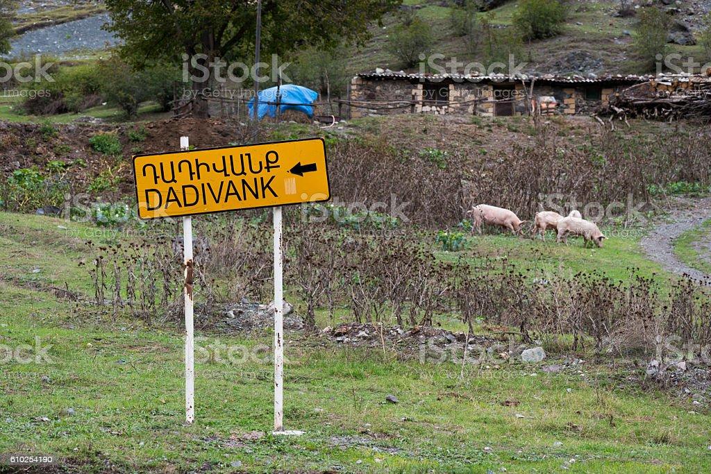 Sign for Dadivank Monastery in Nagorno-Karabakh stock photo
