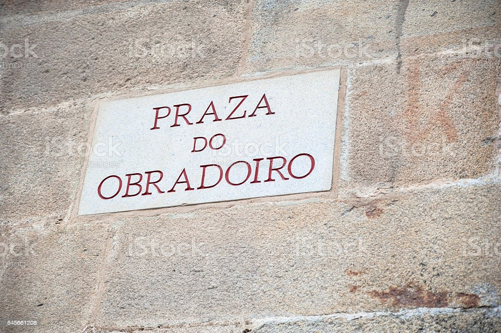Sign for the Obradoiro Square written in the Galician language, stock photo