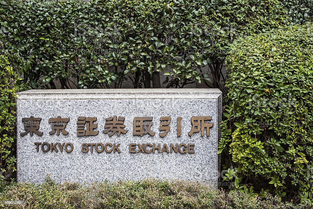 Sign in front of the Tokyo Stock Exchange stock photo
