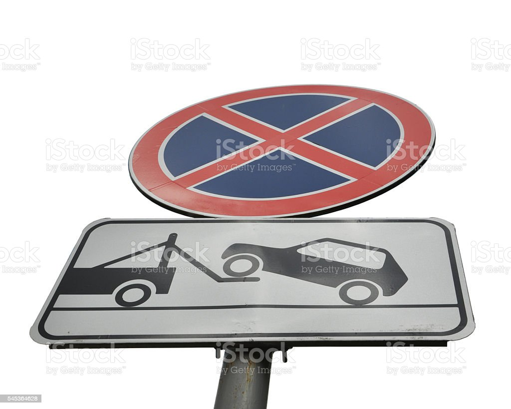 sign no Parking stock photo