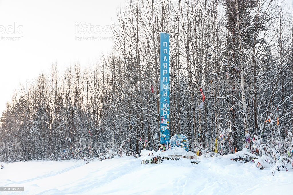sign of the Arctic circle in Karelia, Russia stock photo