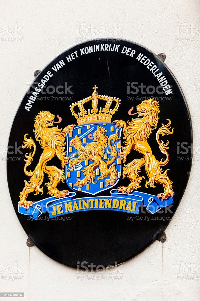 sign of the Dutch embassy in Copenhagen stock photo