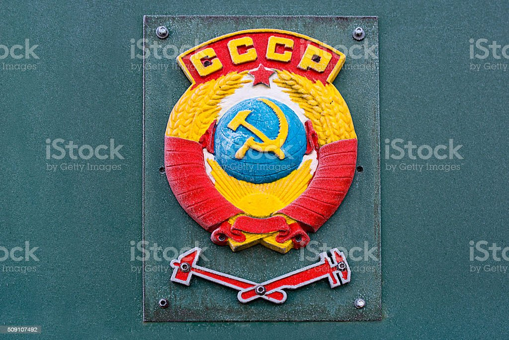 sign of the railroad USSR stock photo
