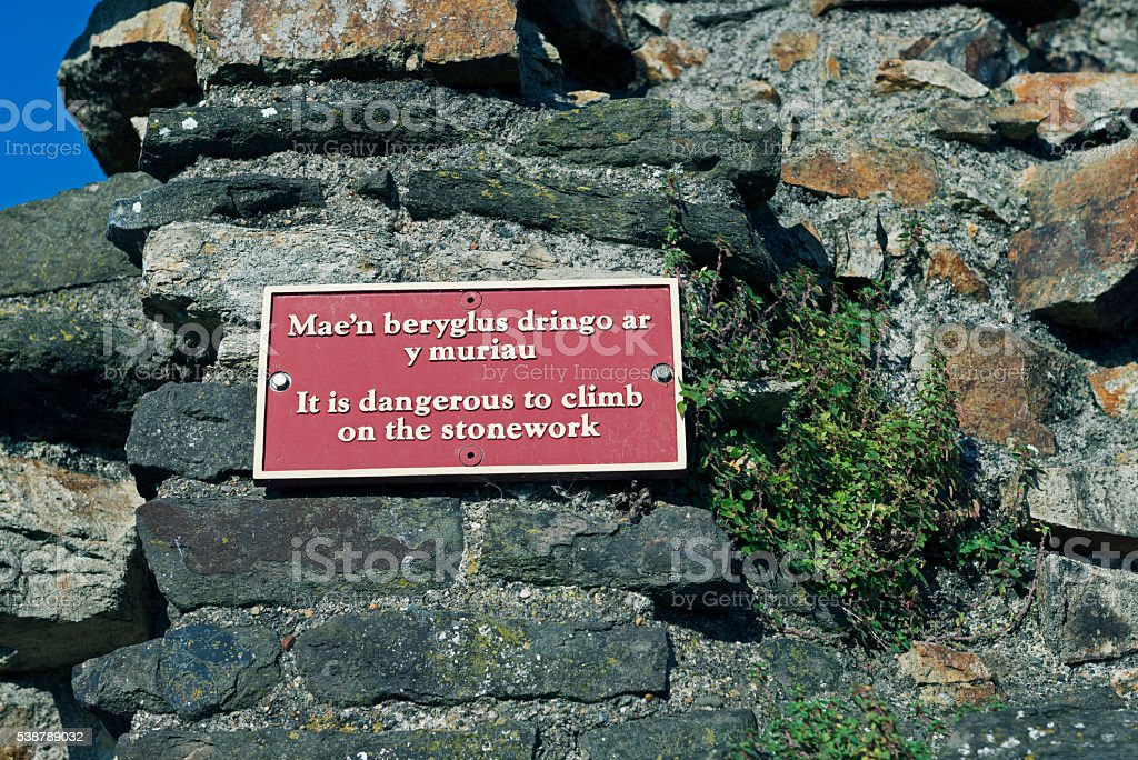 Sign posted on historic medieval town wall in Conwy Wales stock photo