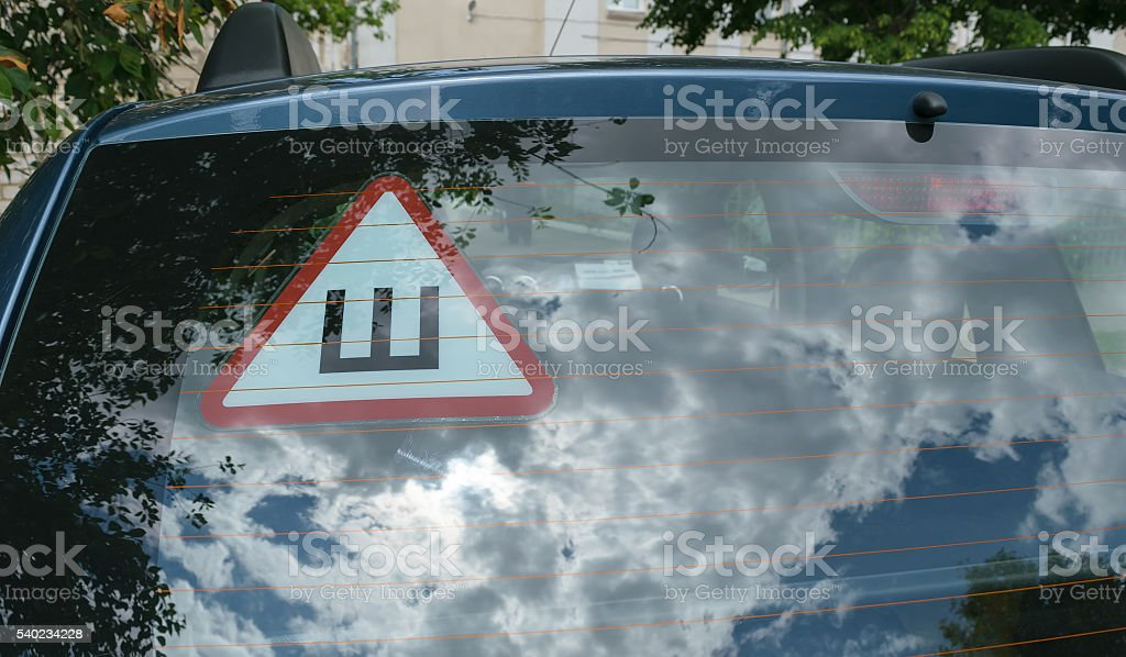 Sign 'Spikes' on the glass at back door of car stock photo